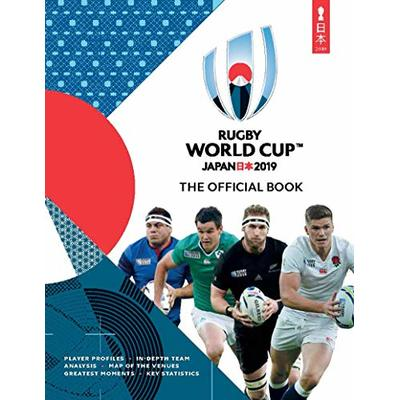 Rugby World Cup 2019″: The Official Book by Simon Collings Book The Cheap Fast